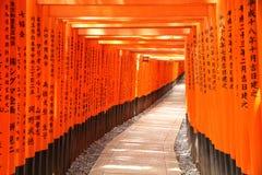 Japan Royalty Free Stock Photos