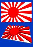 Japan. The alternative way of flag design form and perspective royalty free illustration