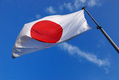 japan Royaltyfri Bild