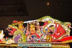 japan Lizenzfreies Stockbild