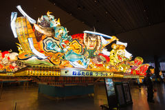 japan Stockfoto