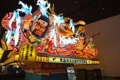 japan Immagini Stock