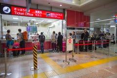 japan Photos stock