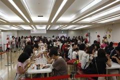 japan Royalty-vrije Stock Afbeelding