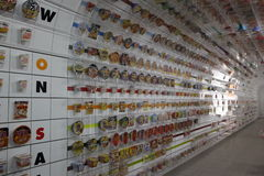 japan Stock Foto's