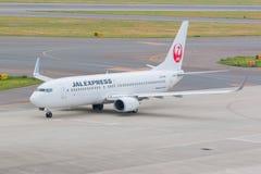Japan Airlines dans l'aéroport international Japon de Chubu Centrair Photos stock