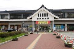 Japan : Aizuwakamatsu Station Stock Photo