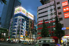 Japan : Akihabara. Akihabara also known as Akihabara Electric Town, is a district of Tokyo, Japan. It is located less than five minutes by rail from Tokyo Royalty Free Stock Photos