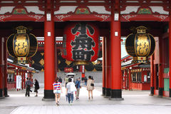 Japan : Asakusa Kannon Royalty Free Stock Photo