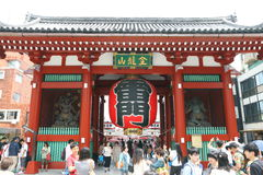 Japan : Asakusa Stock Photography