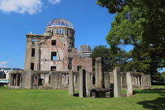 Japan : Atomic Bomb Dome. The Hiroshima Peace Memorial (Genbaku Dome or Atomic Bomb Dome) was the only structure left standing in the area where the first atomic Royalty Free Stock Photos