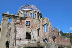 Japan : Atomic Bomb Dome Stock Image
