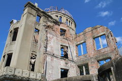 Japan : Atomic Bomb Dome. The Hiroshima Peace Memorial (Genbaku Dome or Atomic Bomb Dome) was the only structure left standing in the area where the first atomic Royalty Free Stock Photo