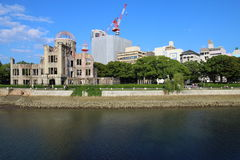 Japan : Atomic Bomb Dome. The Hiroshima Peace Memorial (Genbaku Dome or Atomic Bomb Dome) was the only structure left standing in the area where the first atomic Stock Photos