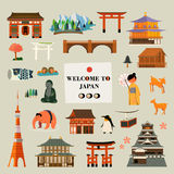 Japan attractions set. Japan culture and attractions symbol design collection Royalty Free Stock Photos