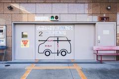 Japan Automatic Car Parking Hotel Building Facility Car size description Stock Photo