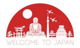 Japan bästa berömd gränsmärkekontur och kupol med vageln för röd färg royaltyfri illustrationer