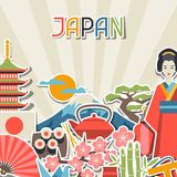 Japan background design Royalty Free Stock Images