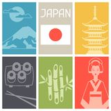 Japan background design Royalty Free Stock Image