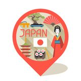 Japan background design Royalty Free Stock Photo
