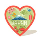 Japan background design Stock Image