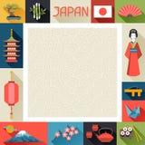 Japan background design Stock Photo