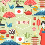 Japan background design Stock Photos