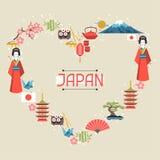Japan background design Stock Image