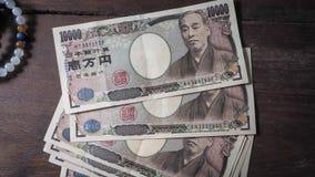Japan bank note Royalty Free Stock Photos