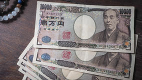 Japan bank note Stock Images