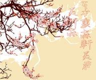 Japan banner_2 Stock Photo
