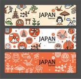 Japan Banner Card Set. Vector Stock Photo