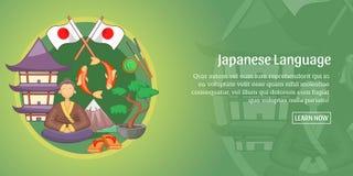 Japan banner horizontal landscape, cartoon style Stock Images