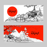 Japan Banner Set Stock Photography