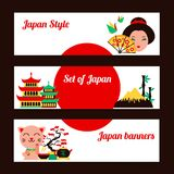 Japan banner set. Japan style and culture horizontal banner set isolated vector illustration Stock Photos