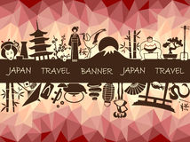 Japan banner Stock Photography