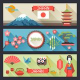 Japan banners design Stock Images