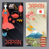 Japan banners design Royalty Free Stock Image