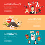 Japan Banners Set Royalty Free Stock Images