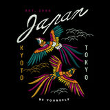 Japan bird vector embroidery Royalty Free Stock Images
