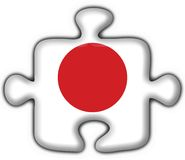 Japan button flag puzzle shape Stock Photography