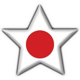 Japan button flag star shape Royalty Free Stock Photos