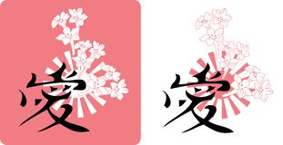 Japan calligraphy - love with sun and flowers Royalty Free Stock Image