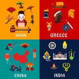 Japan, China, India and Greece travel icons Stock Images