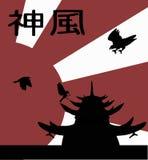 japan chorągwiana wojna Obraz Royalty Free