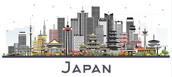 Japan City Skyline with Gray Buildings Isolated on White royalty free illustration