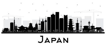 Japan City Skyline Silhouette with Black Buildings Isolated on White royalty free illustration