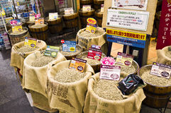 Japan coffee beans shop Stock Image