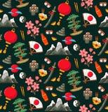 Japan doodles seamless vector pattern royalty free illustration