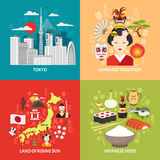 Japan Concept Icons Set Royalty Free Stock Photo